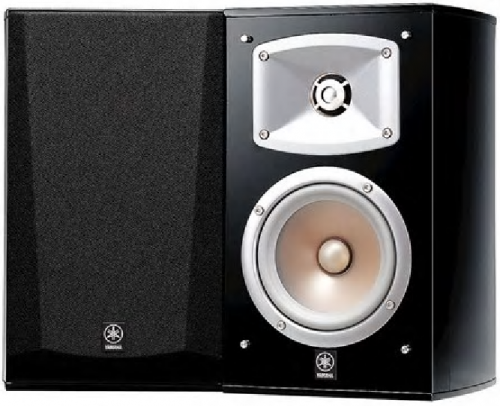 Yamaha NS-333 Bookshelf Speakers - Black